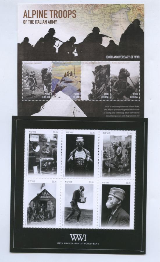 Набор почтовых марок (Либерия, Невис)