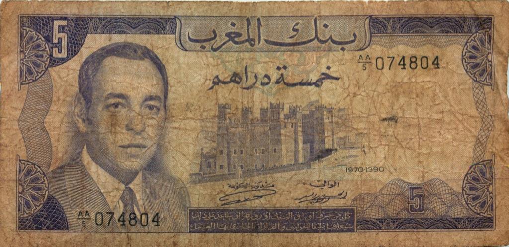 5 дирхамов (Марокко)