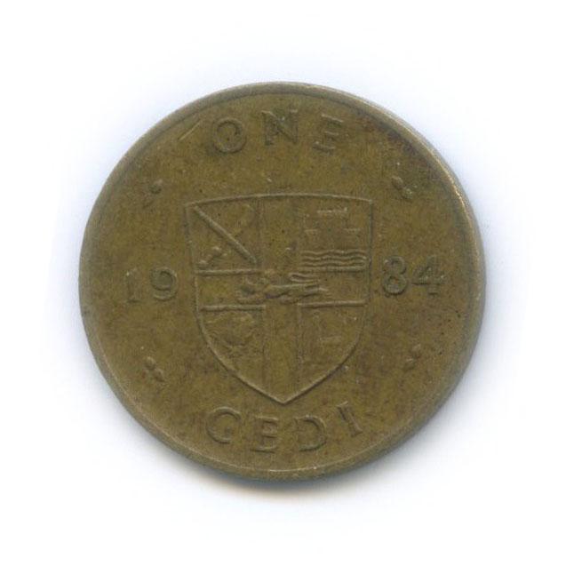 1 седи (Гана) 1984 года