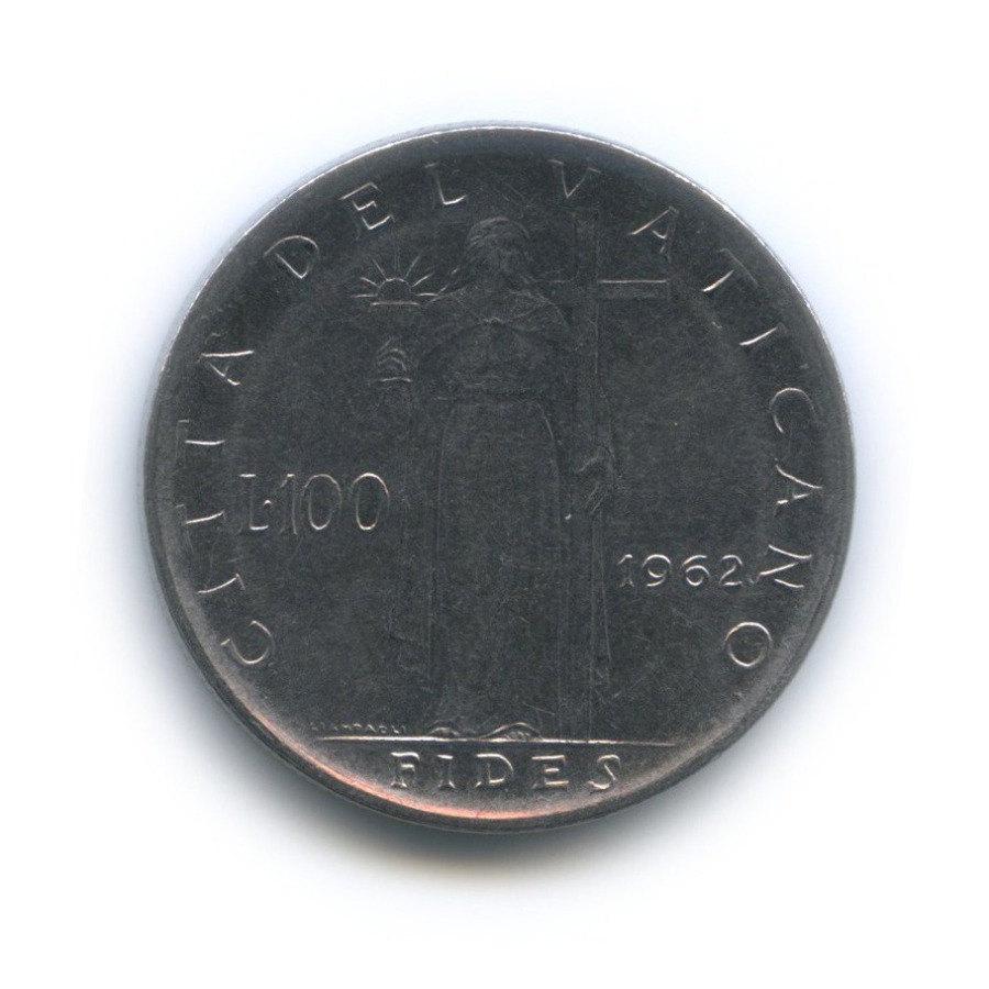 100 лир - Фигура Веры 1962 года (Ватикан)