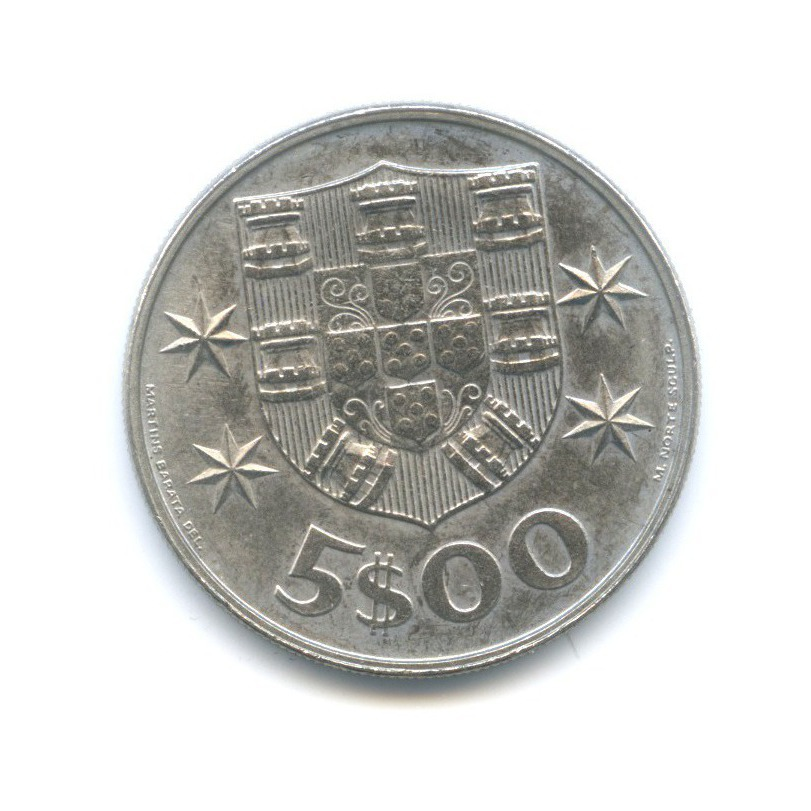 5 эскудо 1978 года (Португалия)
