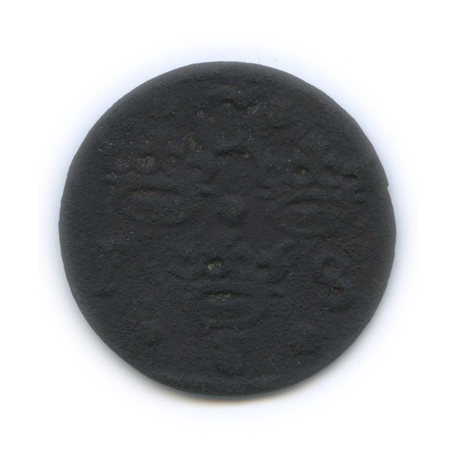 1/4 эре 1658 года (Швеция)