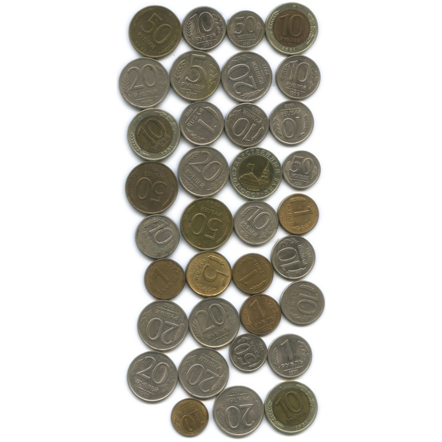 Набор монет России иСССР 1992-1993 ЛМД, ММД