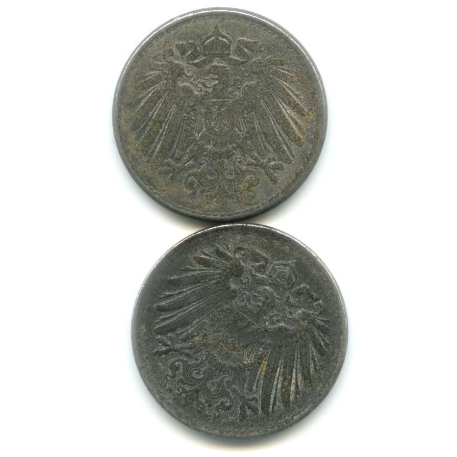 Набор монет 5 пфеннигов 1921, 1923 (Германия)