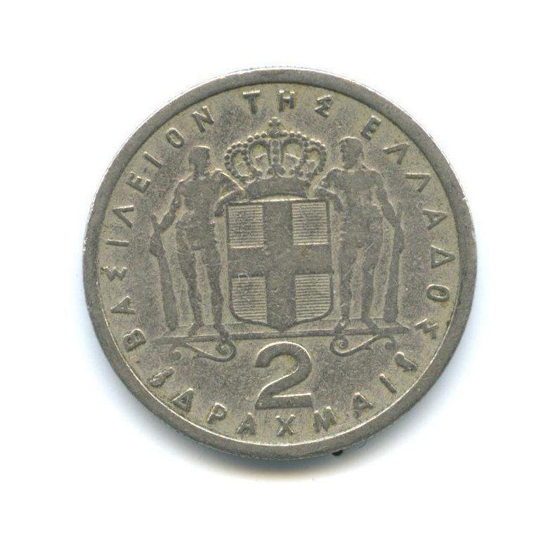 2 драхмы 1959 года (Греция)