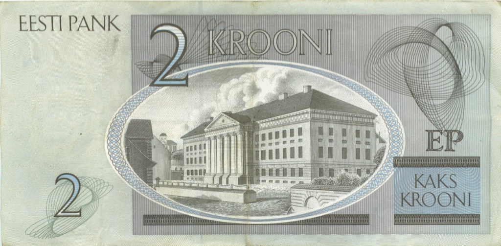 2 кроны (Эстония)
