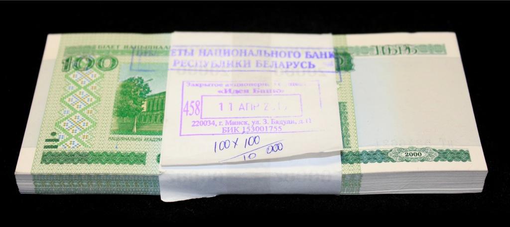 Набор банкнот 100 рублей (вбанковской упаковке, 100 шт.) 2000 года (Беларусь)