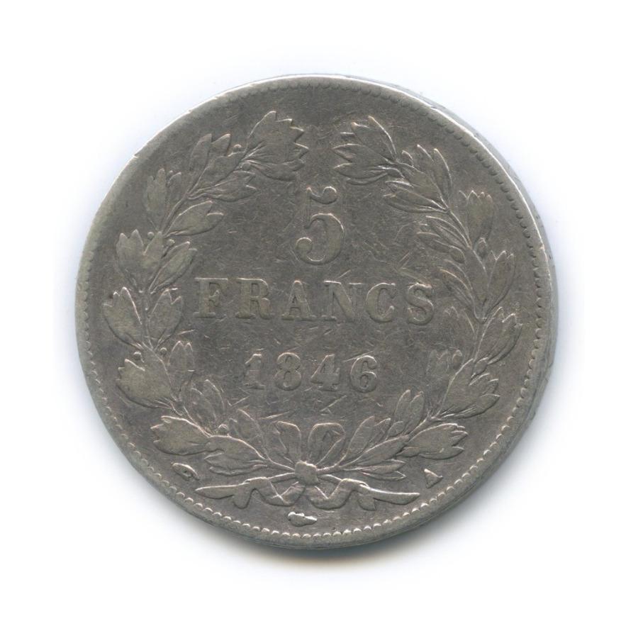 5 франков - Луи-Филипп I 1846 года (Франция)