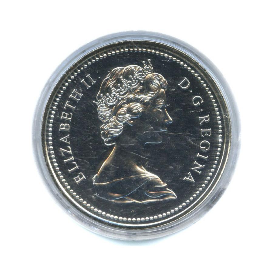 1 доллар — 100 лет городу Калгари (вкапсуле, невскрывалась) 1975 года (Канада)