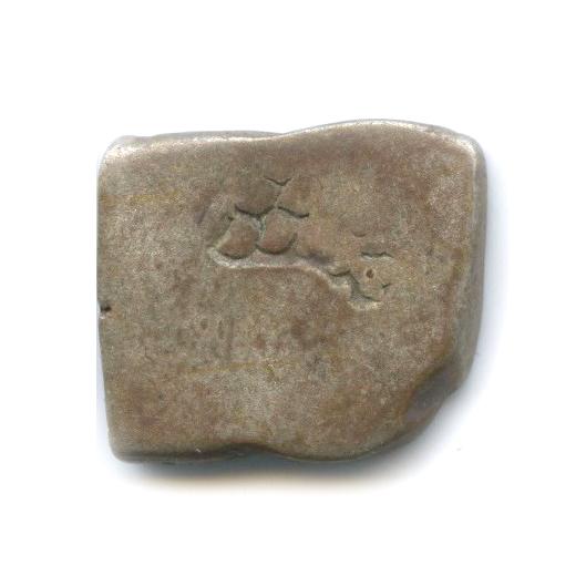 1 каршапан - Династия Маурьев, 317-180 гг. до н. э (Индия)