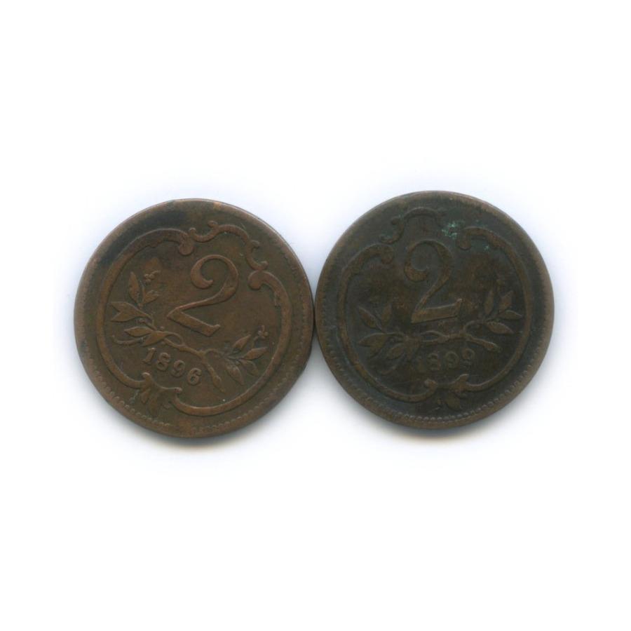 Набор монет 2 геллера 1896, 1899 (Австрия)