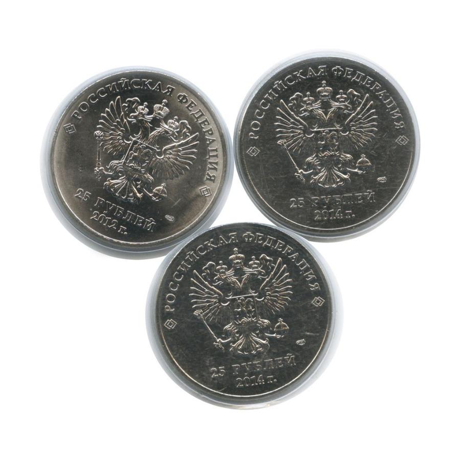 Набор монет 25 рублей - Олимпийские игры вСочи-2014 (взапайке) 2012, 2014 СПМД (Россия)