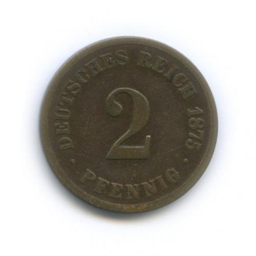 2 пфеннига 1875 года А (Германия)