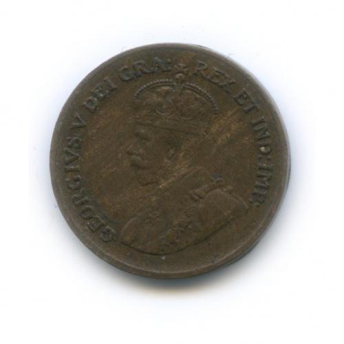 1 цент 1929 года (Канада)