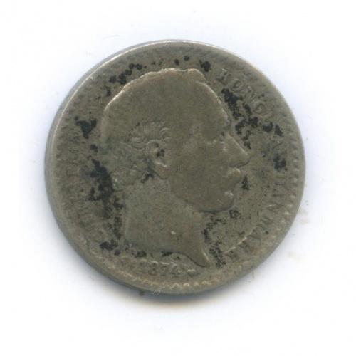 25 эре 1874 года (Дания)