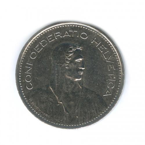 5 франков 1979 года (Швейцария)