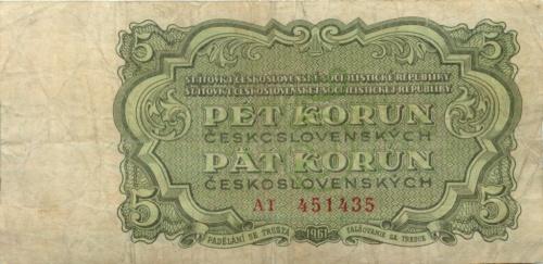 5 крон 1961 года (Чехословакия)