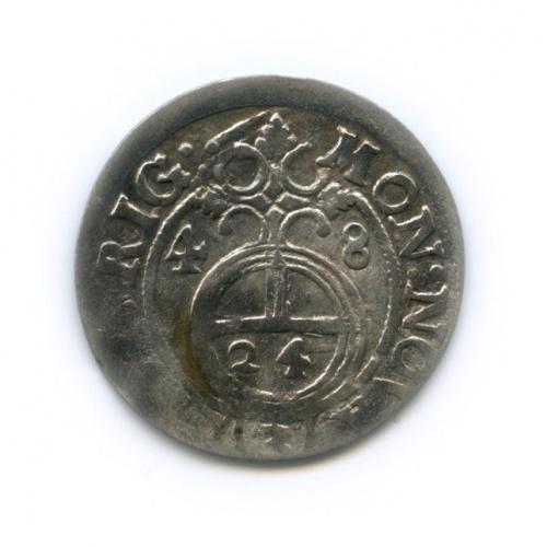 Драйпелькер - Королева Кристина, Рига 1648 года