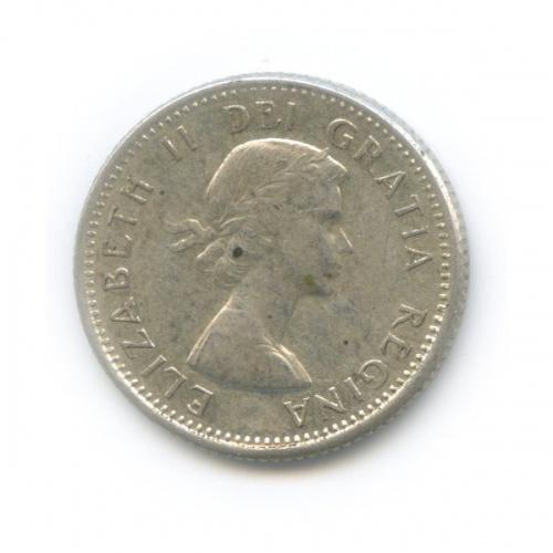 10 центов 1958 года (Канада)