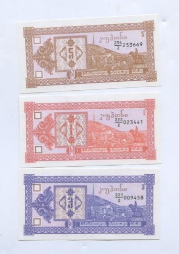 Набор банкнот (второй выпуск) (Грузия)