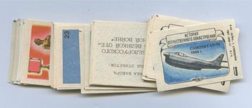 Набор спичечных этикеток (90 шт.) (СССР)