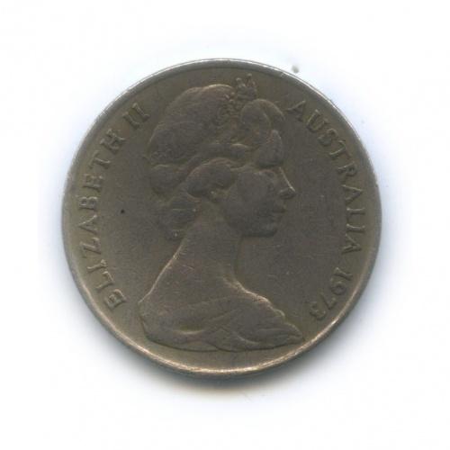10 центов 1973 года (Австралия)