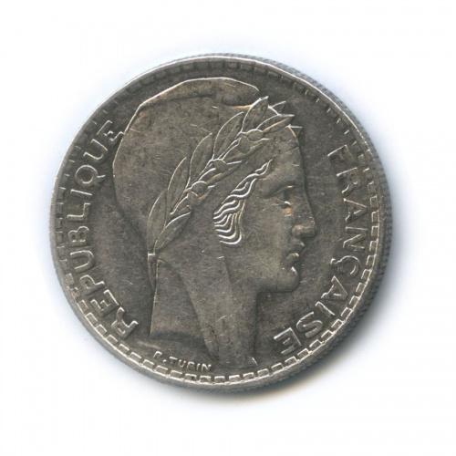 20 франков 1938 года (Франция)