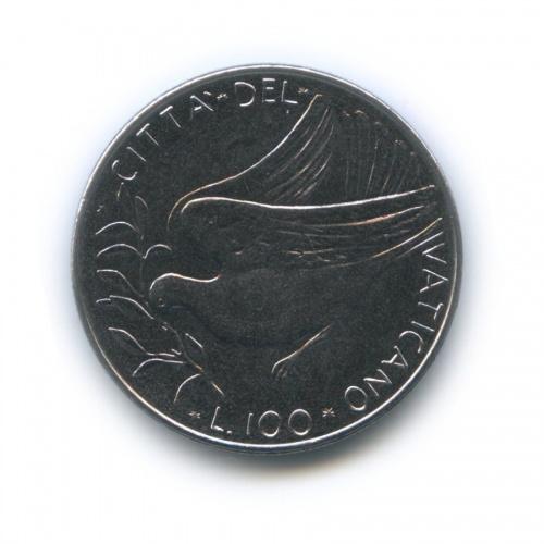 100 лир 1977 года (Ватикан)
