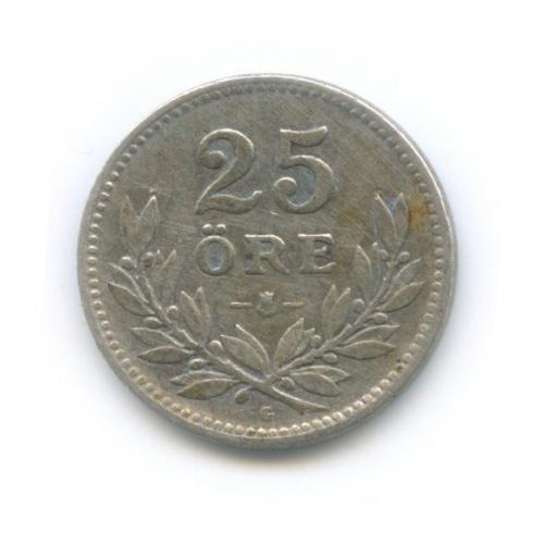 25 эре 1930 года (Швеция)