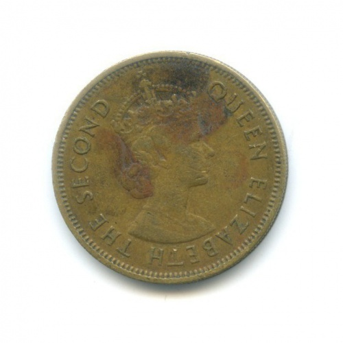 10 центов 1960 года (Гонконг)