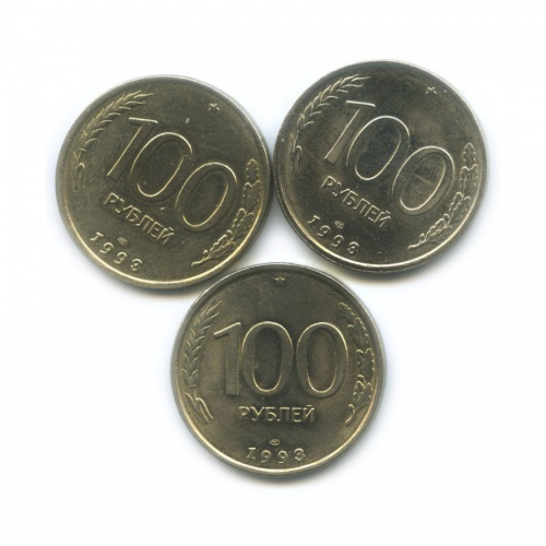 Набор монет 100 рублей 1993 года ЛМД (Россия)