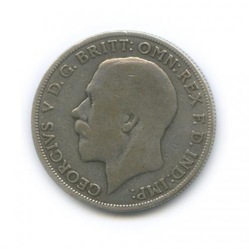 2 шиллинга (флорин) 1921 года (Великобритания)