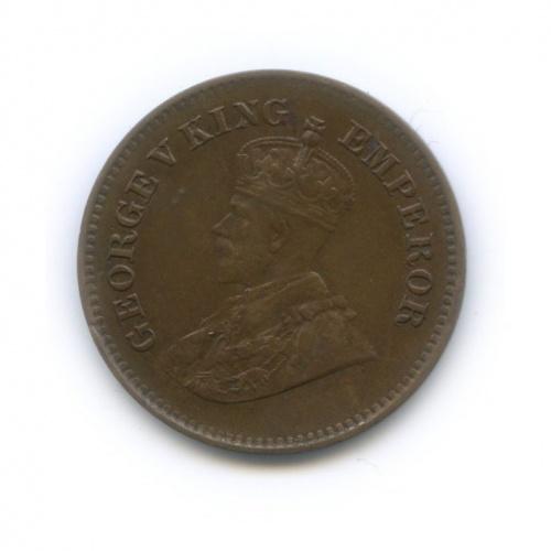 1/2 пайса, Британская Индия 1936 года