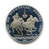 10 рублей — XXII летние Олимпийские Игры, Москва 1980 - Конный спорт 1978 года ММД (СССР)