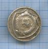 Пуговица (СССР)