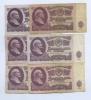 Набор банкнот 25 рублей (красивые номера) 1961 года (СССР)