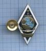 Знак нагрудный «СПГУВК» (Россия)