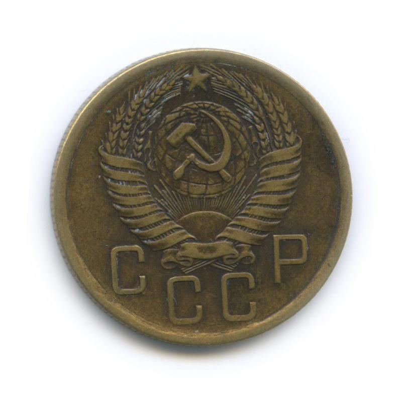 5 копеек 1956 года (СССР)