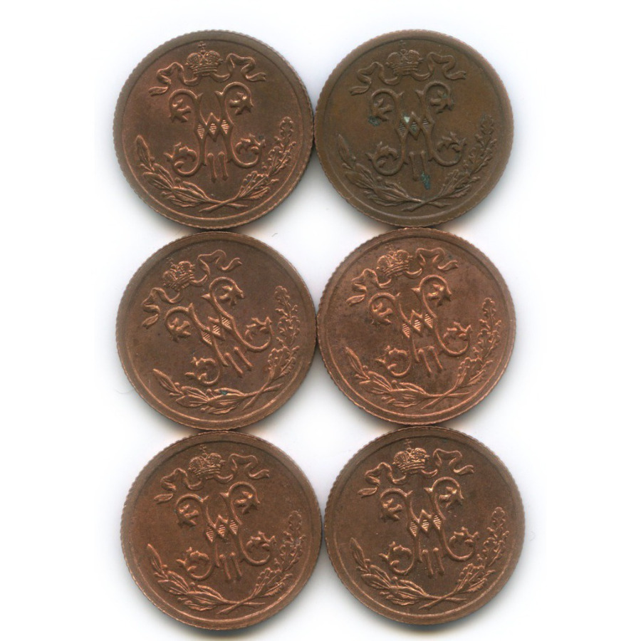 Набор монет 1/2 копейки 1912, 1914 СПБ (Российская Империя)
