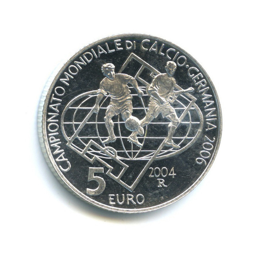 5 евро - Чемпионат пофутболу вГермании 2004 года (Сан-Марино)