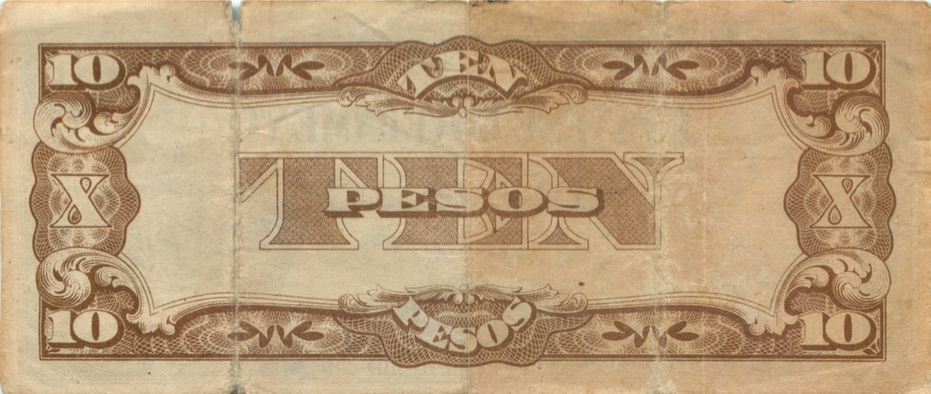 10 песо (Японская оккупация Филиппин) (Япония)