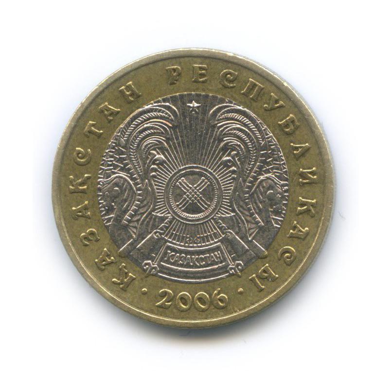 100 тенге 2006 года (Казахстан)