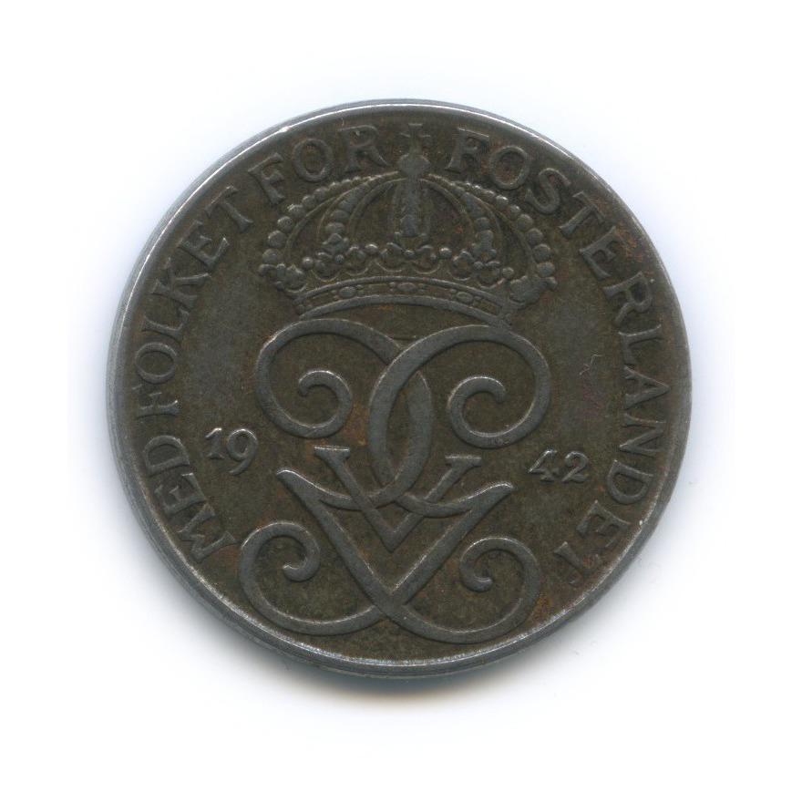 5 эре 1942 года (Швеция)