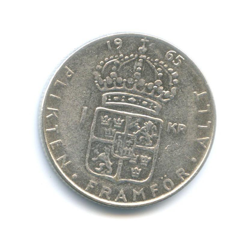 1 крона 1965 года (Швеция)