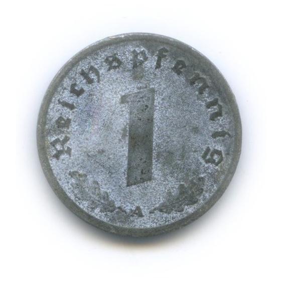 1 рейхспфенниг 1945 года A (Германия (Третий рейх))