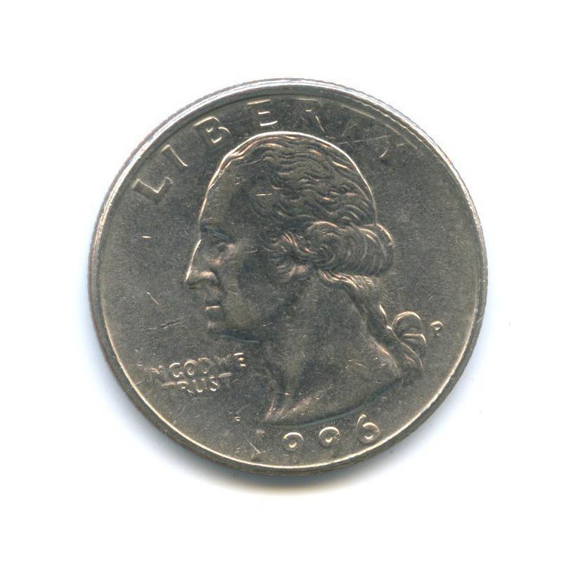 25 центов (квотер) 1996 года P (США)