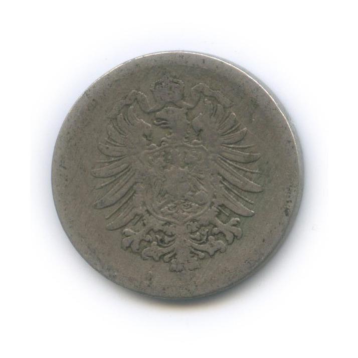 10 пфеннигов 1876 года (Германия)