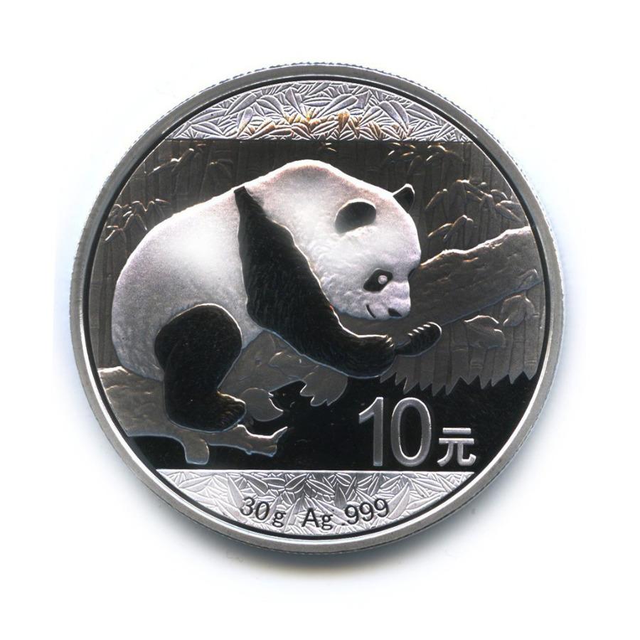 10 юаней - Панда 2016 года (Китай)