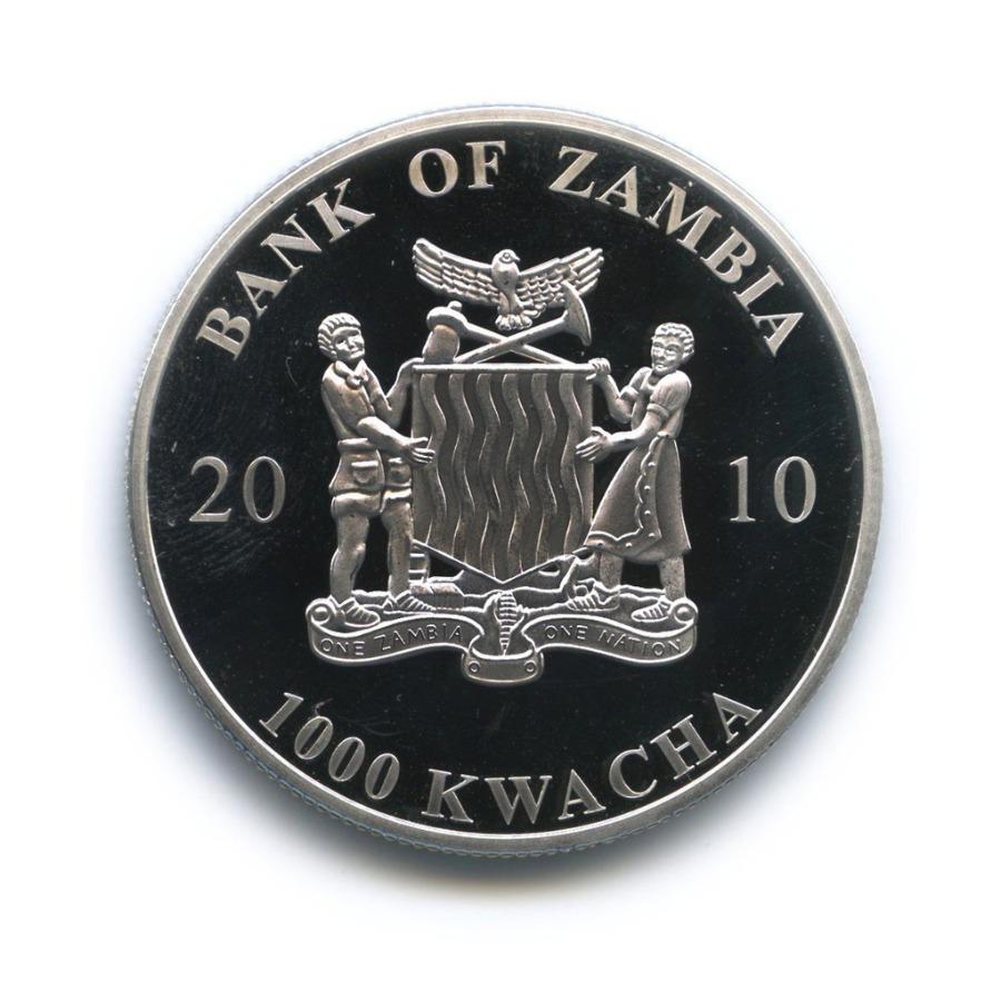 1000 квача - Смертоносные насекомые - Муха Цеце, Замбия (серебрение, цветная эмаль) 2010 года