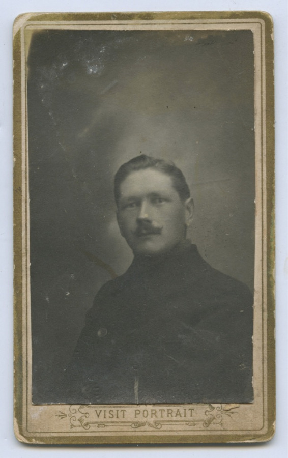 Фотокарточка (фотография от Visit-Portrait) (Российская Империя)